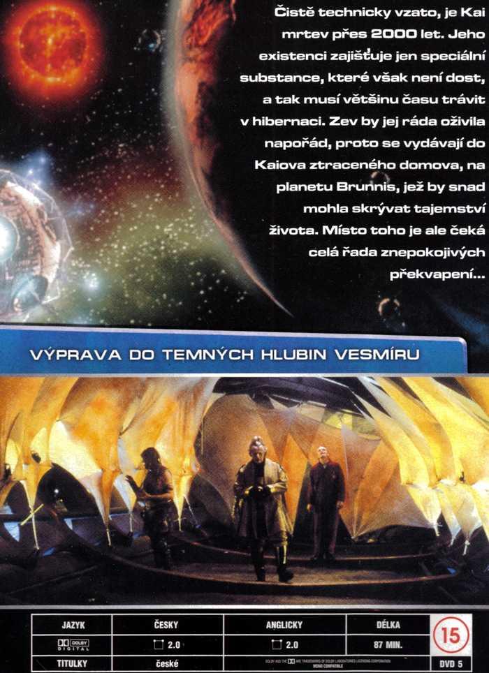 LEXX DVD 2